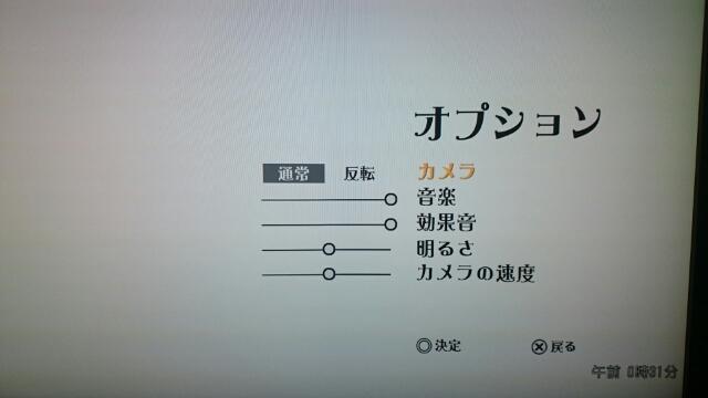 日本語フォント